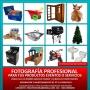 SERVICIO DE FOTOGRAFÍA Y VIDEO FULL HD DISEÑO GRÁFICO Y SONIDO PROFESIONAL